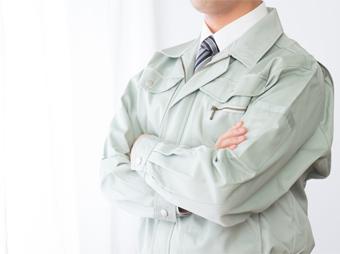 事業保障対策画像01